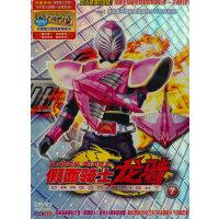假面骑士龙骑7(DVD)
