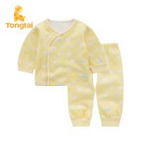 童泰新款婴幼儿上衣裤子男女宝宝衣服新生儿偏开纯棉内衣套装
