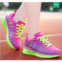 莫蕾蔻蕾运动慢跑鞋内增高女鞋夏季 新品学生休闲旅游气垫鞋女