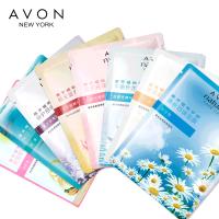 Avon/雅芳 植物护肤系列 洋甘菊面膜  75g