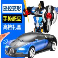 胜雄 威腾感应变形遥控汽车兰博基尼赛车充电动机器人儿童玩具