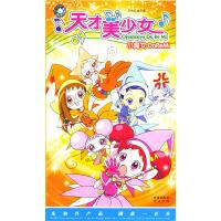 天才美少女-小魔女DoReMi(26VCD)