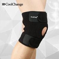 酷改户外骑行装备配件篮球登山运动护具自行车健身专业弹簧护膝黑色单个装