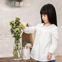 【5折价79.5】茵曼童装 中大女童纯白色宽松长袖衬衫衬衣【3861011093】