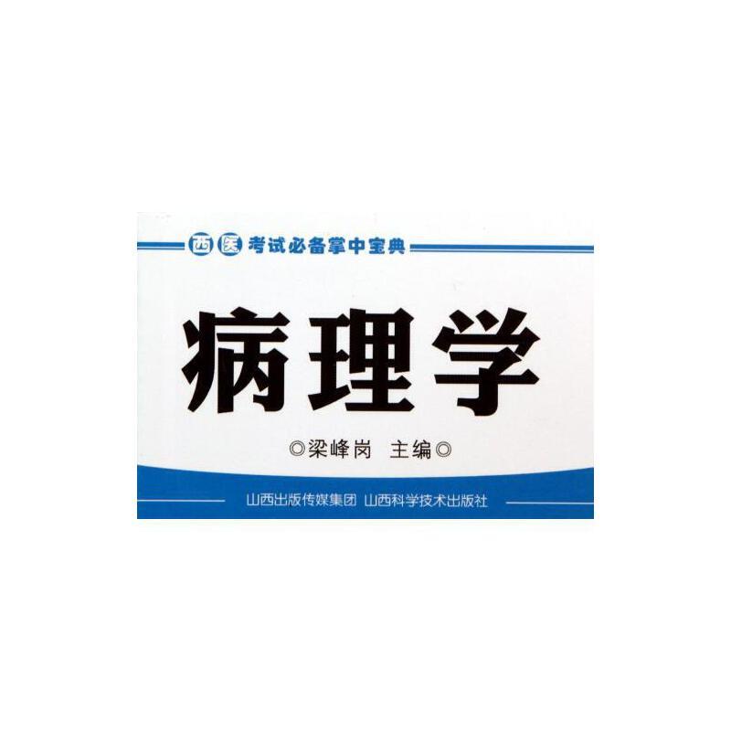 钟慧山村新歌钢琴曲谱