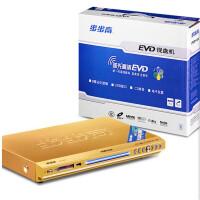 步步高DVD影碟机 DVD机cd机 VCD放碟机EVD播放器家用5.1高清HDMI