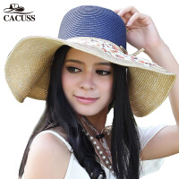CACUSS优雅公主太阳帽遮阳帽女女士甜美气质帽帽子夏天女帽沙滩韩C0055