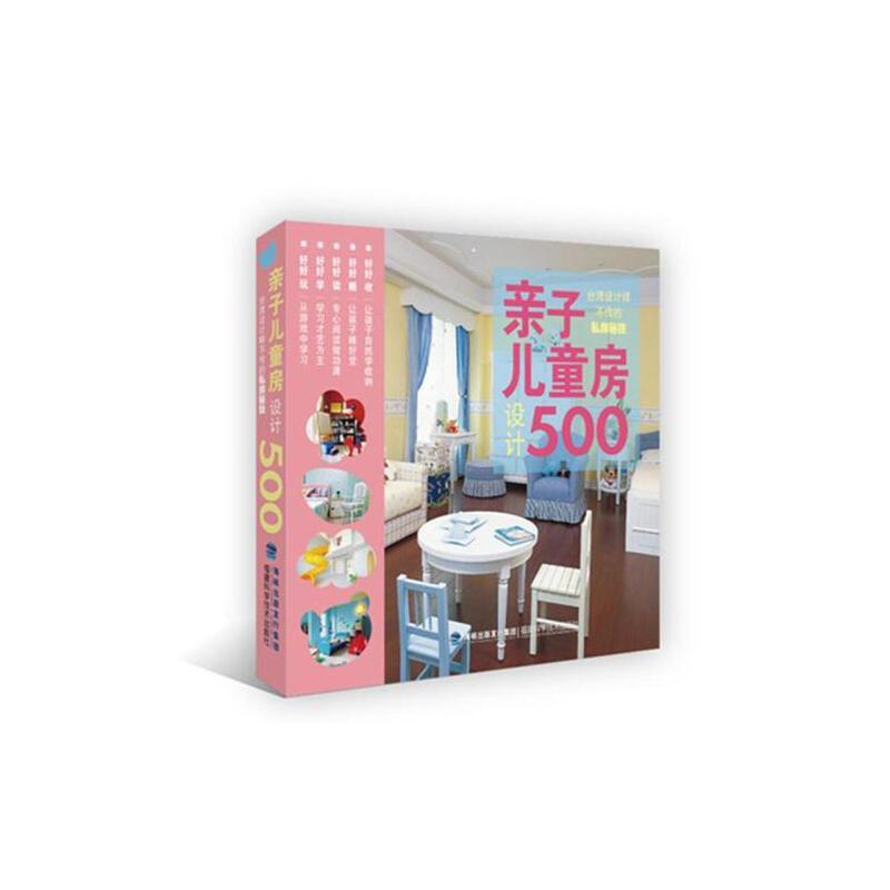 版室内设计教程家庭家居装修书籍家装设计效果图书室内装潢教材书籍