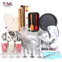 烘焙套餐 烘焙工具套餐 新手烘焙套装 蛋糕器具模具烘培套餐 烤箱用