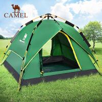 【领券满299-200】camel骆驼帐篷户外3-4人 自动速开防雨露营帐篷