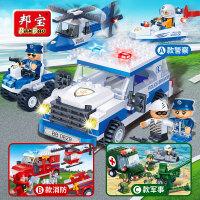 包邮哦邦宝小颗粒拼装拼插塑料积木益智儿童玩具警察消防军事飞机车船