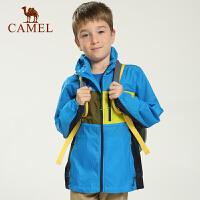 camel骆驼户外童装 新款青少儿童皮肤衣 防风透气皮肤风衣