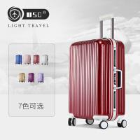 【全国包邮】USO29寸铝镁合金 USO铝镁合金U6988可登机 人士必备拉杆箱 行李箱