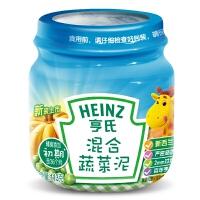 【当当自营】亨氏 Heinz混合蔬菜泥 1段(辅食添加初期-36个月)113g/瓶 宝宝辅食