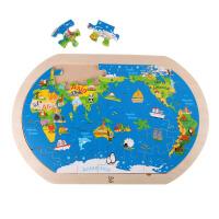 德国Hape玩具世界地图拼图E8311儿童木制宝宝益智启蒙智力创意早教认知