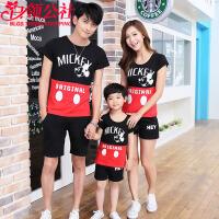 白领公社 亲子装 2017夏季新款韩版一家三口母女母子装母女装纯棉男女宝宝儿童短袖T恤亲子套装