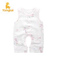 童泰2017年新款婴儿透气纱布哈衣 男女宝宝无袖开裆爬服连体衣