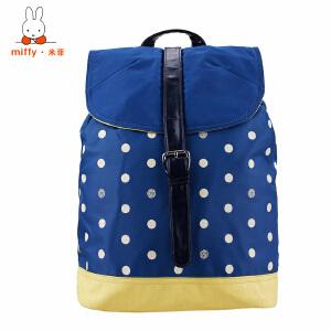 Miffy米菲 韩版专柜新款双肩背包时尚休闲双肩旅行包  可爱波点帆布包