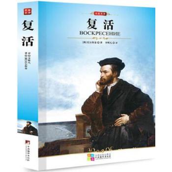 经典世界文学名著中文原版名家全译本文学类书籍畅销书外国小说图书