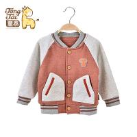 童泰儿童秋装外套长袖小童立领棒球衫男女宝宝带里上衣外出服D80830