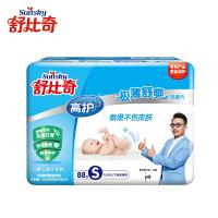 舒比奇高护纸尿片S码大包88片 夏季超薄透气防红臀纸尿片 宝宝新生儿尿不湿