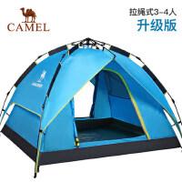 【领券满299减200】camel骆驼户外全自动帐篷 双人 3-4人 野外露营防雨双层帐篷