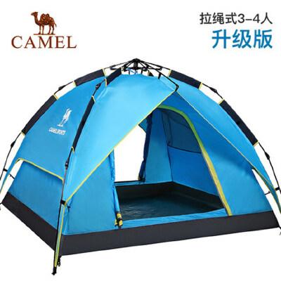 camel骆驼帐篷户外3-4人 自动双层全防雨 野外露营帐篷59元起包邮