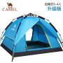 【领券满299-200】camel骆驼帐篷户外3-4人 自动双层全防雨 野外露营帐篷