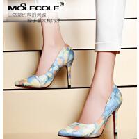 莫蕾蔻蕾春季新款韩版尖头高跟鞋迷彩拼色细跟女鞋糖果色单鞋