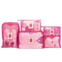 网格旅行收纳袋衣服内衣整理包套装旅游行李箱五件套