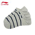 李宁训练运动短袜船袜浅口袜运动袜三双装AWSK087