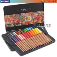 马可3100-48TN雷诺阿彩色铅笔 48色 铁盒装油性彩铅