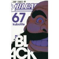 [现货]日文原版  漫画 BLEACH 67 死神