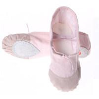 舞蹈鞋芭蕾舞鞋成人舒适肚皮舞蹈鞋子儿童全棉软底平底布鞋