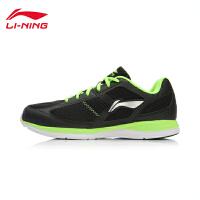 李宁轻质男鞋 轻质跑步鞋运动鞋ARBK097