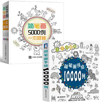 儿童画 简笔画 手绘 线稿 670 1000 竖版 竖屏