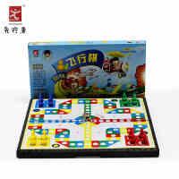 先行者D-5飞行棋 磁性棋盘 折叠便携 儿童益智 *佳品,磁力 折叠 飞行棋 益智棋类