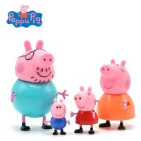 小猪佩奇PEPPAPIG粉红猪小妹佩佩猪儿童男女孩过家家玩具公仔套装