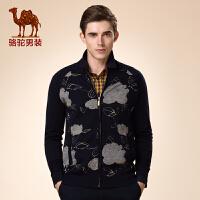 骆驼男装 新款微弹开衫提花直筒加厚毛衣 青年休闲羊毛衫男
