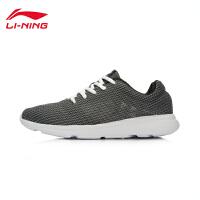 李宁男子Easy Run网面透气轻便跑步鞋运动鞋ARJL001
