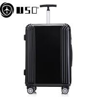 【全国包邮支持礼品卡支付】U65-20寸登机箱 USO静音万向轮拉杆箱 旅行箱 行李箱 登机箱 耐压抗摔镜面ABS+PC材质