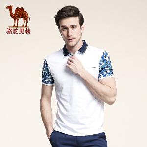 骆驼男装 夏季新款撞色翻领修身商务休闲青年短袖T恤衫男士