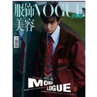 Vogue服饰与美容杂志2017年7月F王子封面神奇女侠朱亚文内页   现货  杂志订阅