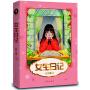 女生日记(杨红樱写给女儿的成长小说,引领200万女孩平稳度过青春期;98篇成长日记,帮女孩们自信面对身体变化,期待美好成长)