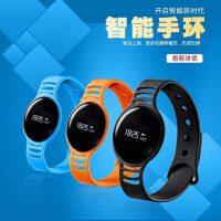 蓝牙智能手表 运动计步器 安卓智能手环 来电提醒穿戴设备