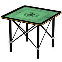 [当当自营]双箭 米诺迪多用折叠麻将餐桌 黑胡桃色 SJ-2214