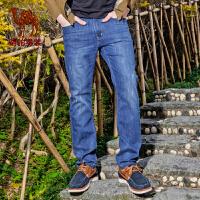 骆驼男装 春季新款微弹中腰猫须修身小脚牛仔裤 商务休闲长裤