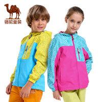 camel骆驼儿童户外防水透气舒适童装风衣 春夏新款青少风衣
