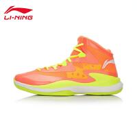 李宁男子超轻十三代透气高帮篮球鞋运动鞋ABFL011