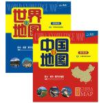 中国地图・世界地图――便携撕不烂地图
